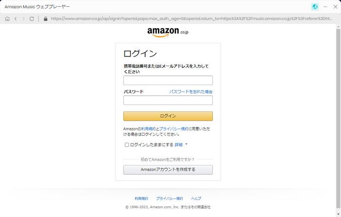 ミュージック 保存 アマゾン Amazonプライムミュージックのすべてがわかる完全ガイド