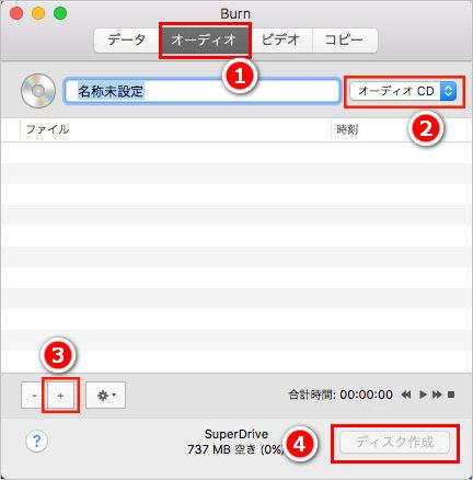 音楽 ダウンロード Amazon Amazon MP3